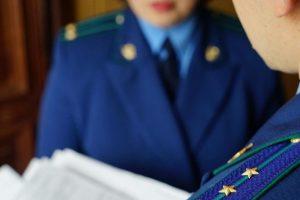 В Курске подделали постановление судебного пристава-исполнителя