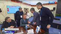 Роман Старовойт отработал оказание первой помощи в Калининграде