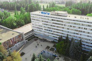 В Курском вузе откроется «Точка кипения»
