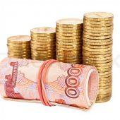 Бюджет Курской области пополнился на 45 миллиардов рублей