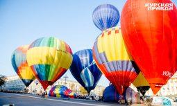 Фестиваль аэростатов в Курске планируют повторить