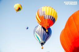 Завтра в Курске пройдёт фестиваль аэростатов «Курское небо»