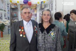 Курскую семью Фролковых наградили в Кремлевском дворце