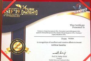ЮЗГУ отметили на международной выставке изобретений «ISIF 2019»