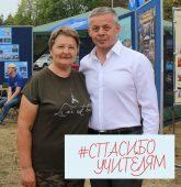 Виктор Карамышев рассказал курянам о своей первой учительнице