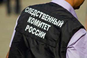 В Курске задержали молодых людей с крупной партией наркотиков