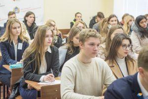 В Курске прошел «Всероссийский экономический диктант»