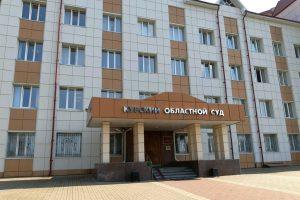 В Курском облсуде вновь рассматривают дело по обвинению в терроризме