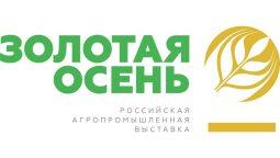 """Куряне привезли с """"Золотой осени"""" более 100 наград"""