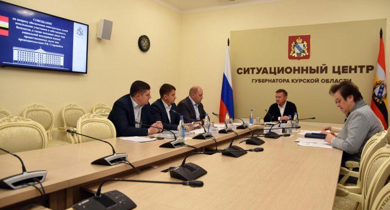 В Курской области обсудили поддержку многодетных семей