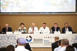 В Курске обсудили качество медицинской помощи в онкологии