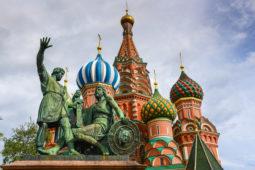 Роман Старовойт поздравил курян с Днем народного единства