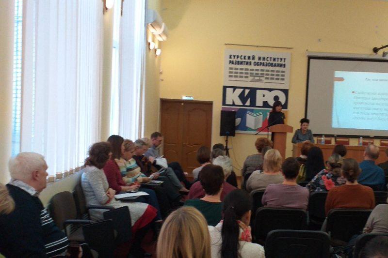 В Курске реализуется проект «Здоровье — школе!»