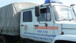 В Курской области продолжают находить боеприпасы времен ВОВ