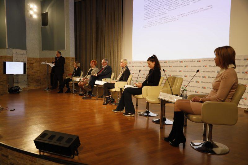В Москве обсудили настоящее и будущее печатных СМИ