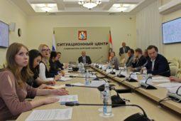 В Курской области гостит немецкая делегация