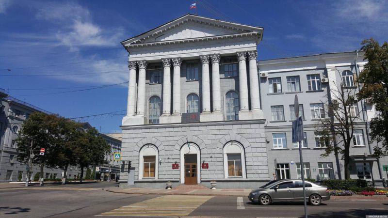 Новая структура администрации города Курска