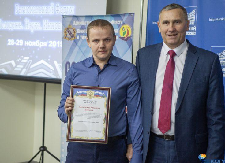 Курские молодые ученые получили гранты Президента России