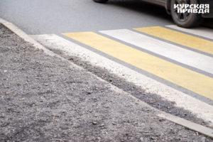 В Курске проинспектировали пешеходные переходы и съезды