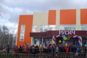 В поселке Пристень Курской области открылся ФОК