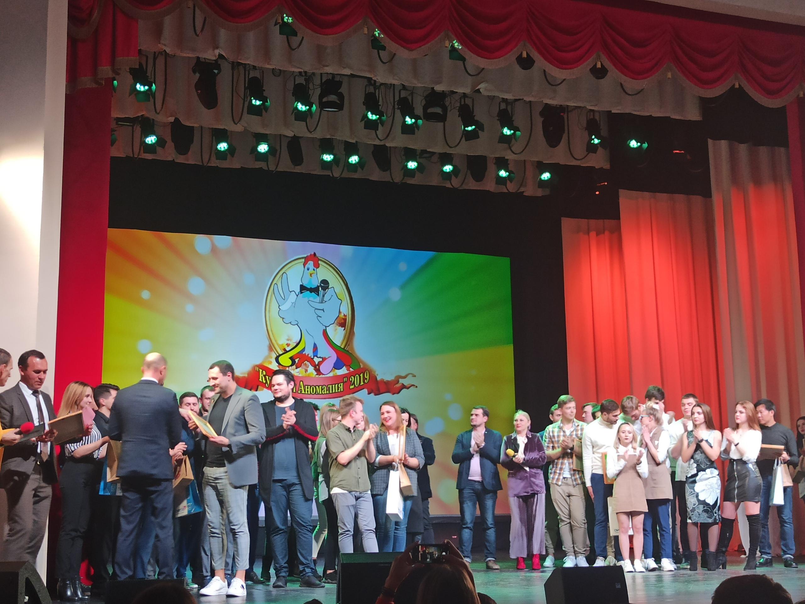 """«Курскую аномалию-2019» покорили """"Разведенные мужики"""""""