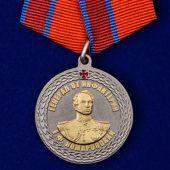 Военнослужащие и сотрудники Росгвардии впервые получили медали «Генерал от инфантерии Е.В. Комаровский»