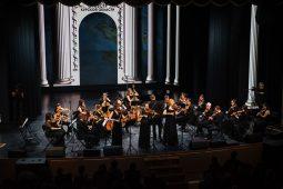 Курский губернаторский камерный оркестр выступил в Москве