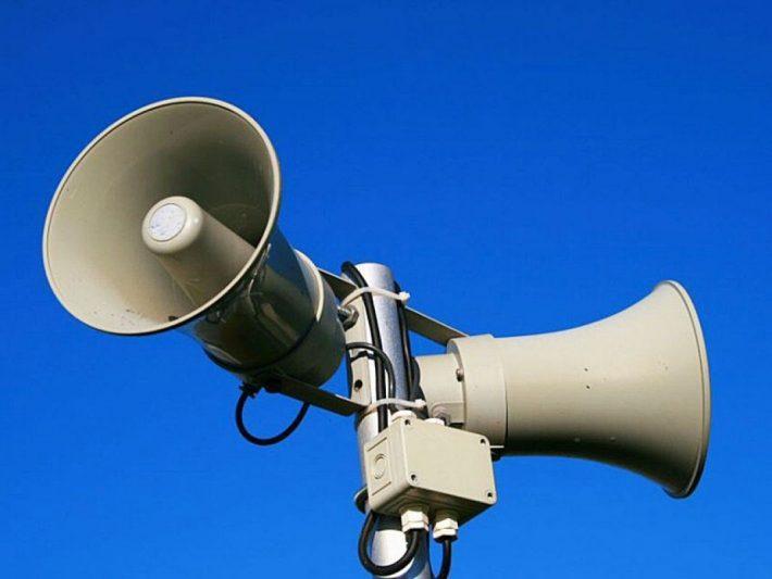 В Курской области проверят готовность систем оповещения
