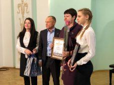 В Курске наградили одаренных детей в сфере культуры и образования