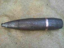 В Курской области обнаружен боеприпас времен войны