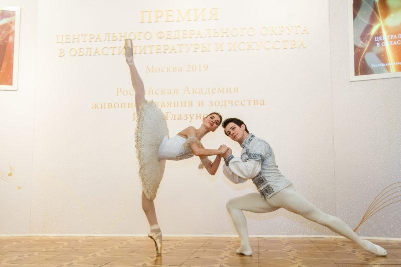 В Москве вручили премии ЦФО в области литературы и искусства