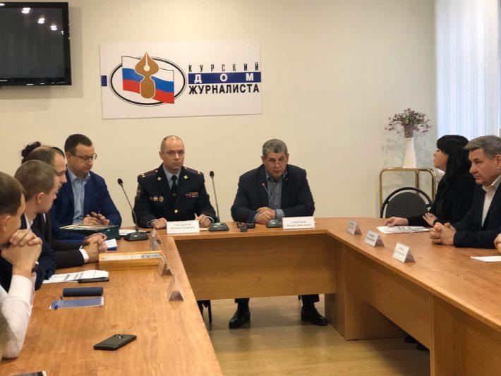 В Курске подвели итоги антинаркотического месяца