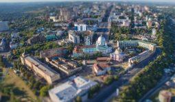 Роман Старовойт рассказал о подготовке к 1000-летию Курска