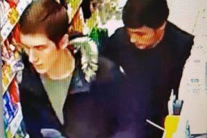В Курске ищут двух магазинных воров