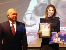 Курскую рапиристку и ее тренера отметила Федерация фехтования России
