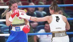 Курянка победила в первом профессиональном бое на турнире в Москве