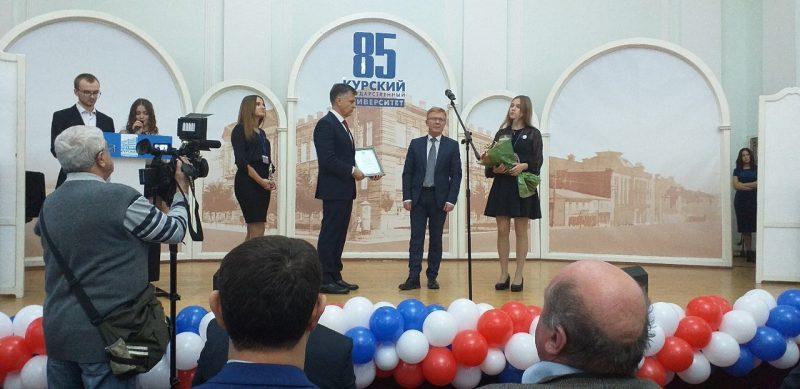 В Курске впервые выбрали юриста года