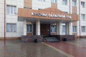 В Курске судят убивших пограничника террористов