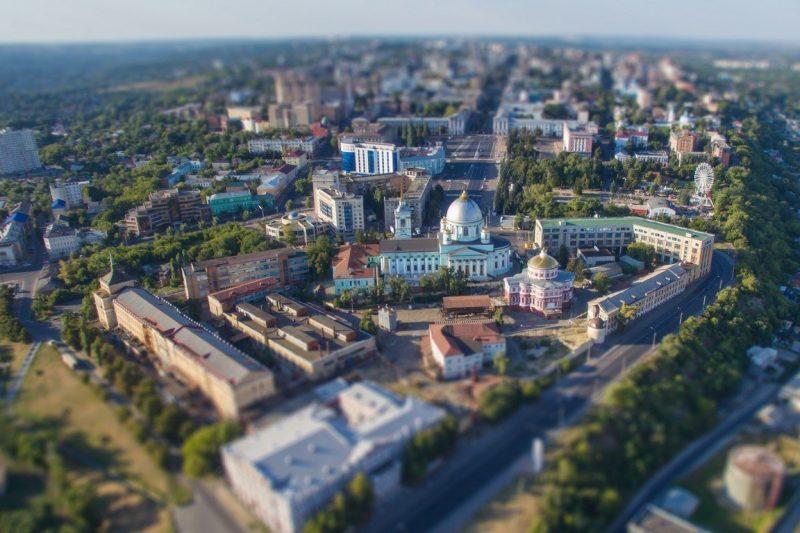 Курск вошел в десятку самых социально успешных регионов