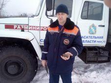 Гранату времен Великой Отечественной войны нашли в Курской области