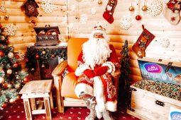 В Курске заканчивает работу приемная Деда Мороза