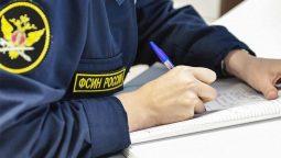 Руководители УФСИН России по Курской области проводят выездные приемы
