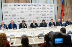 Сергей Кириенко объявил о новом конкурсе для будущих политиков «Лидеры России. Политика»