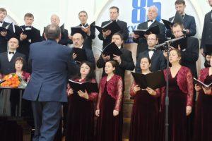 Состоялся концерт памяти Евгения Легостаева