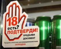 Курянка неоднократно продавала алкоголь подростку