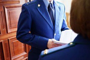 Курская прокуратура проверит областной детский санаторий