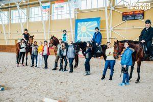 """""""Курская правда"""" села на коней вместе со своими читателями"""
