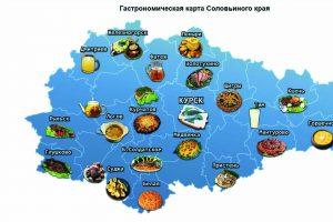 Вкусные традиции курского края