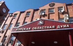 В Курской области снизился уровень преступности
