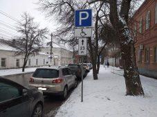 Курские водители занимают места для парковки инвалидов